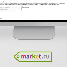 Magora IT company project: Market.ru