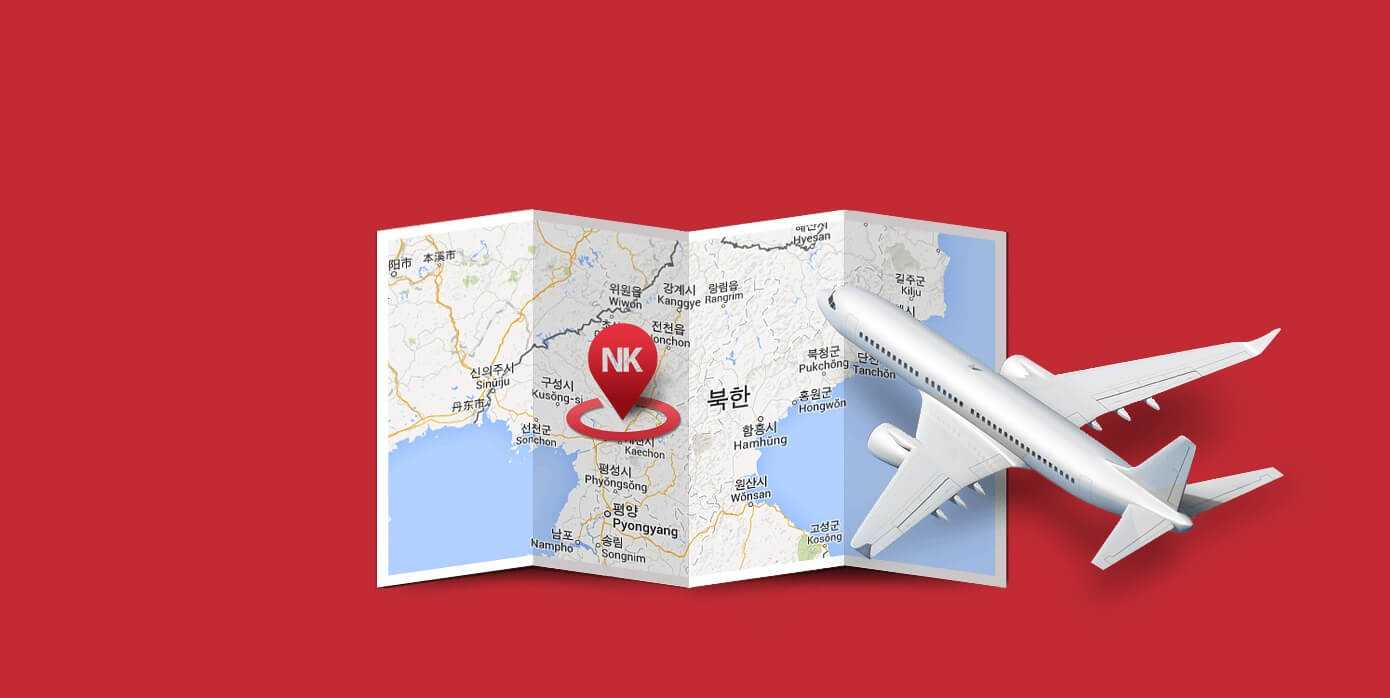 North Korea Tour Guide - Android and iOS Travel Apps