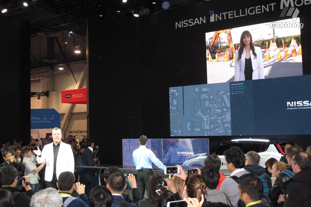 Nissan exhibition stand