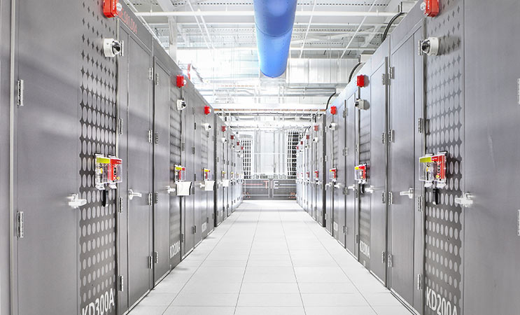 How to guarantee security of data centre