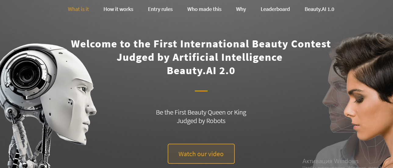 ai beauty contest